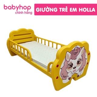 Giường nhựa trẻ em Holla [Bảo hành 1 năm]