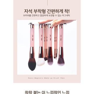 Cọ trang điểm CORINGCO Basic Magnetic Make-up Brush 10ps 10 cọ 1 gương thumbnail