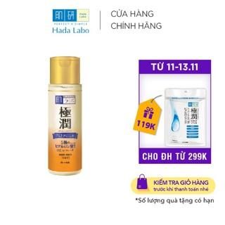 """Dung dịch dưỡng ẩm tối ưu Hada Labo Gokujyun Premium Lotion 170ml giá chỉ còn <strong class=""""price"""">19.900.000.000đ</strong>"""