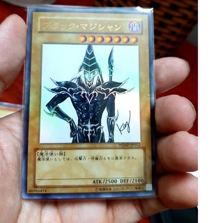 THẺ BÀI YUGIOH Dark Magician – Ultra
