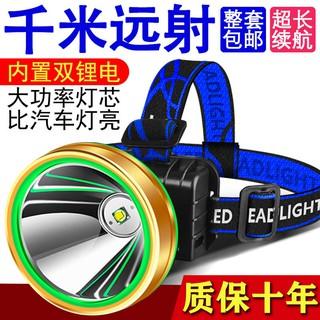Miner chiếu LED ánh sáng mạnh, chống thấm nước, tầm xa, gắn trên đầu thumbnail