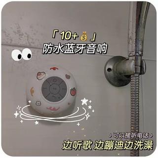 [ SẴN ] Loa bluetooth nghe nhạc trong phòng tắm