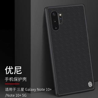 Ốp Điện Thoại Nillkin Thời Trang Cho Samsung Galaxy Note 10 + Note 10 + 5 G