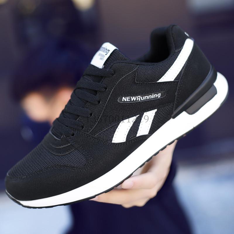 Giày nam Newrunning hàng Quảng Châu giá rẻ