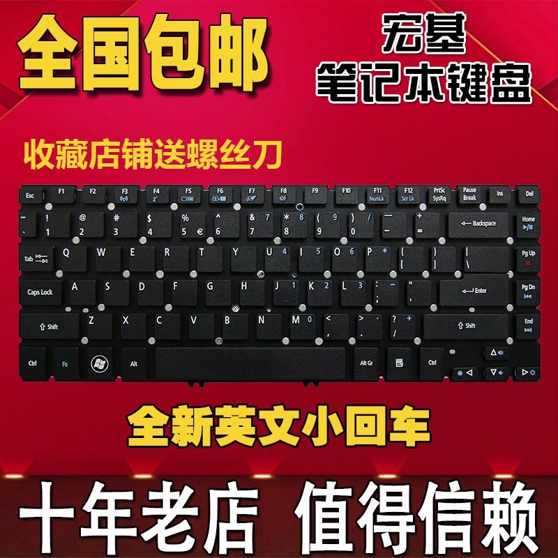 แทนที่ Acer Acer V5-471 V5-471G 471P V5-431G V5-431 MS2360 แป้นพิมพ์