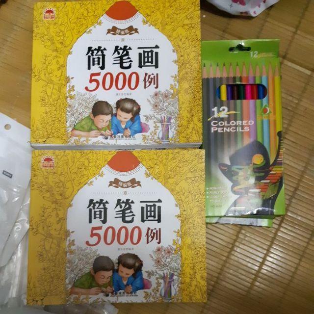 [SALE 50%] combo 4 sách tập tô 5000 chi tiết cho bé + tặng thêm hộp bút chì màu