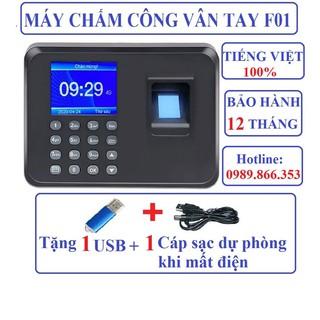 Máy Chấm Công Vân Tay Thông Minh F01 (Tiếng Việt) (Tặng USB + Cáp sạc) (Bảo Hành 12 Tháng)