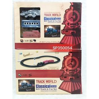 Hộp đường ray xe lửa pin 8839 – SP350054