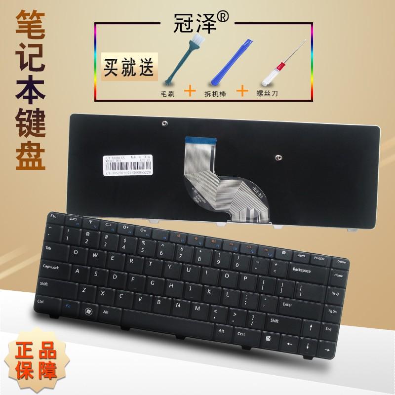 #爆款 New Disassembly DELL Dell N4010 N4020 M4010R N4030 N5020 N5030 M5030 keyboard N3010