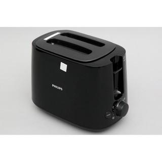 Máy nướng bánh mì Philips HD2582 – Hàng Chính Hãng