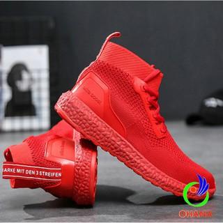 Giày Thể Thao Ultra Boost (Màu Đỏ) thumbnail