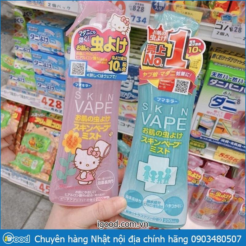 Xịt chống muỗi, côn trùng Skin Vape Nhật Bản 200ml