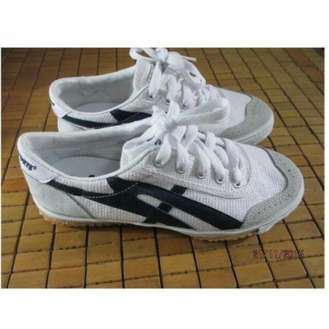 Giày bata asia nam nữ