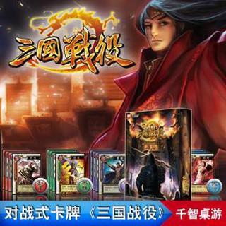 thẻ trò chơi kingdom hearts