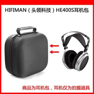 Bộ Tai Nghe Chụp Tai Âm Thanh Hifi He400s He400i
