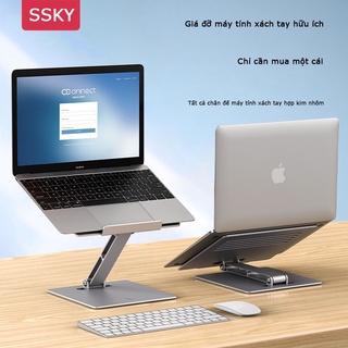 SSKY,đế tản nhiệt,giá đỡ máy tính bảng,góc và chiều cao có thể điều chỉnh,tất cả sản xuất hợp kim nhôm,không rung khi gõ thumbnail