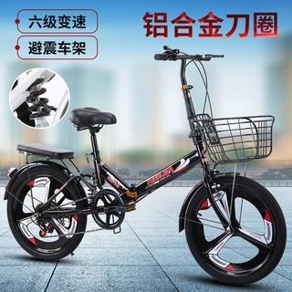 Xe đạp gấp siêu nhẹ và tiện lợi 20 inch giảm sóc thay đổi tốc độ xe đạp trẻ em trai và trẻ em gái xe đạp công chúa tuổi