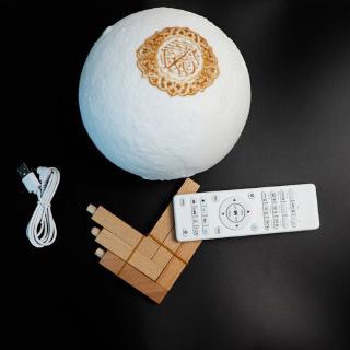 Star✨ Quran Bluetooth Speakers Remote Control LED Nigt Moon Lamp Quran Speaker