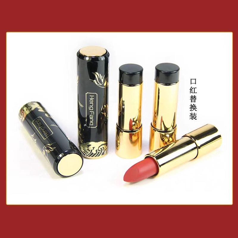 Son môi HengFang dưỡng ẩm 6 màu phong cách Trung Hoa 74g H9370