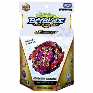 Takara Tomy Beyblade Burst B-157 Booster Big Bang Genesis.0.Ym