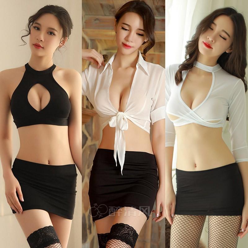 g secretary secretary uniform passion set midnight charm sexy nightclub Sao girl