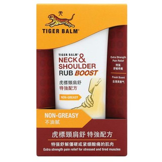 Dầu Tiger Balm Neck and Shoulder Rub Boost 50 gram thumbnail