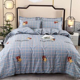 Bộ drap giường 4 mảnh đôi chăn bông đơn giản 3 thumbnail