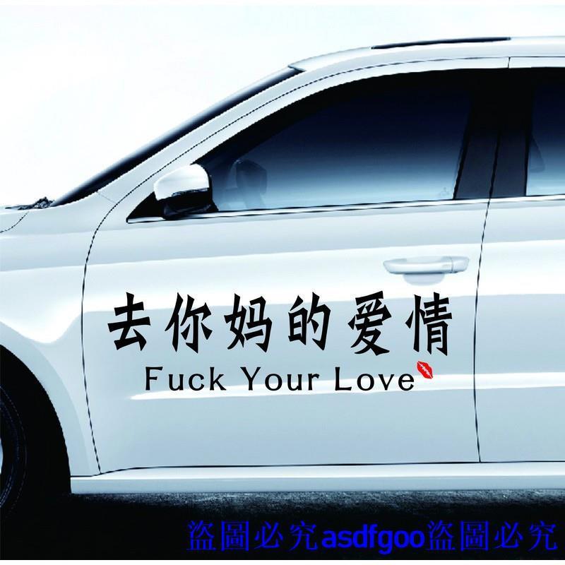 nhãn dán trang trí xe hơi tuyệt đẹp - 21724060 , 2719325629 , 322_2719325629 , 194500 , nhan-dan-trang-tri-xe-hoi-tuyet-dep-322_2719325629 , shopee.vn , nhãn dán trang trí xe hơi tuyệt đẹp