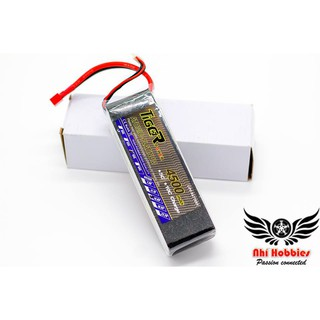 Pin Tiger 14.8V 4500mah 45C