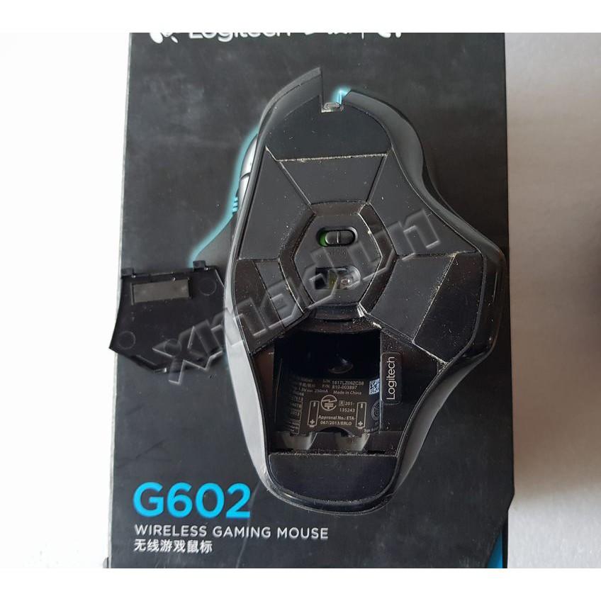 Chuôt Logitech G602 cũ giá rẻ