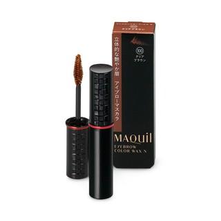 Combo Sáp Giữ Nếp Chân Mày Shiseido Maquillage Eyebrow Color Wax N 100 Clear Brown (5g)