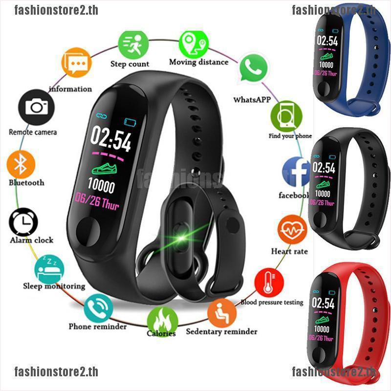 FS Smart Band Watch Bracelet Wristband Fitness Tracker Blood Pressure HeartRate M3[TH]