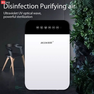【Ready Stock】 Intelligent air purifier indoor in addition to formaldehyde smoke removal haze odor PM2.5 air purifier Ouiwe】