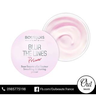 Phấn lót Bourjois Blur The Lines Primer 7361 Ouibeaute thumbnail