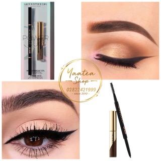 Set chì + mascara chân mày Anastasia Powder Duo thumbnail