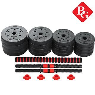 BG Bộ tạ miếng PVC 30KG nhựa đen cao cấp đa năng thiết kế mẫu mới 2020 thumbnail