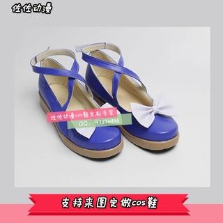 Giày Hóa Trang Công Chúa Hatsune Miku 2017