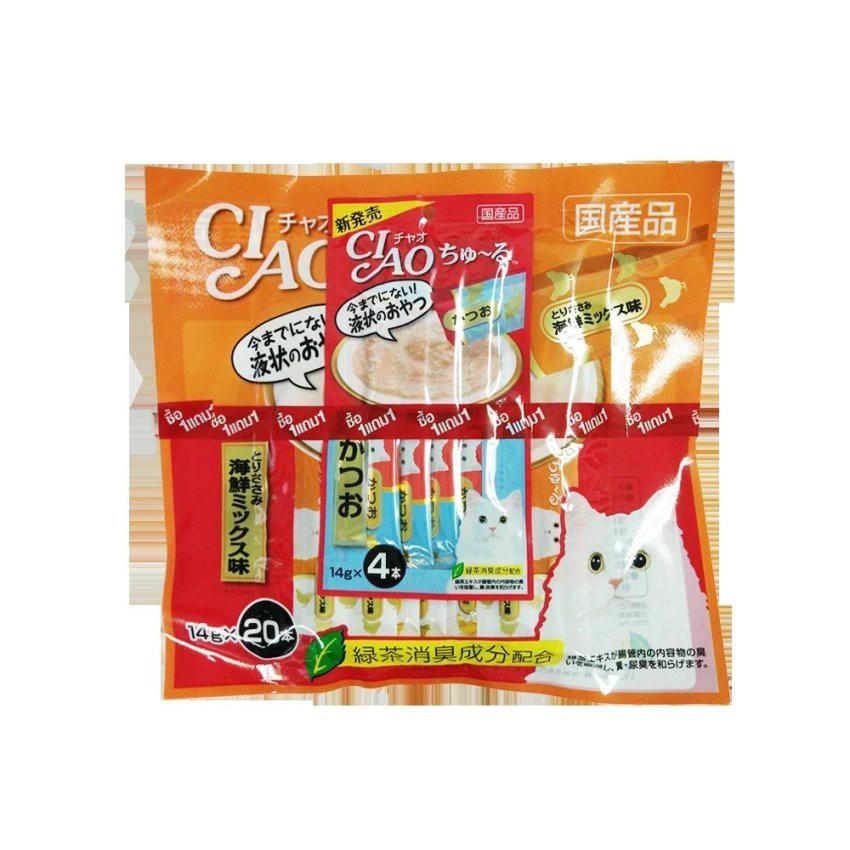 CIAOชูหรุ ขนมแมวเลีย เนื้อสันในไก่ผสมซีฟูด 1 แพ็ค (20 ซอง) แถมฟรี CIAO(คละรส) 1 แพ็ค/4 ซอง