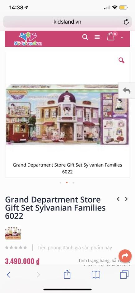 Sylvanian Families - Bộ Gift Set Trung Tâm Thương Mại