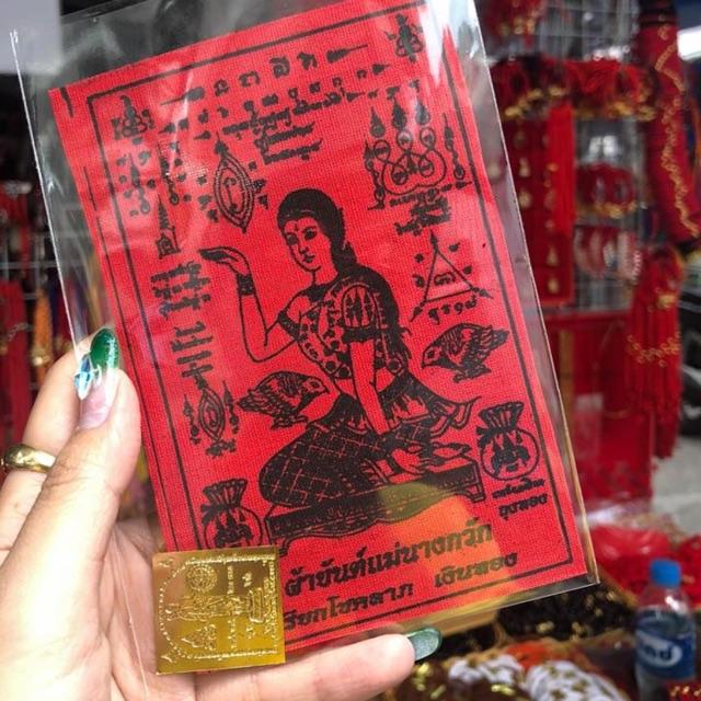 Lá mẹ ngoắc và Phật tứ diện đợt này có thêm ngài sivali - 9955865 , 1217672241 , 322_1217672241 , 90000 , La-me-ngoac-va-Phat-tu-dien-dot-nay-co-them-ngai-sivali-322_1217672241 , shopee.vn , Lá mẹ ngoắc và Phật tứ diện đợt này có thêm ngài sivali