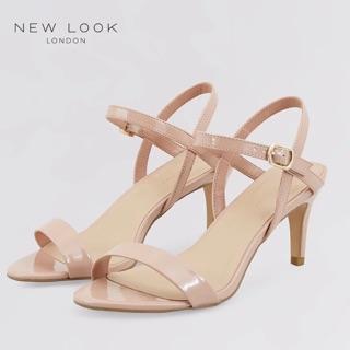 Sandal newlook