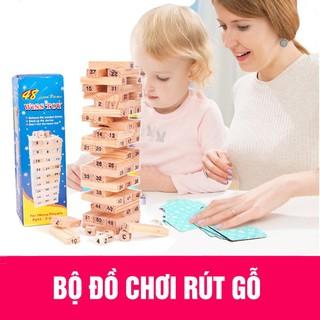 [SHOPSOSINH] Đồ chơi rút gỗ Wish toys