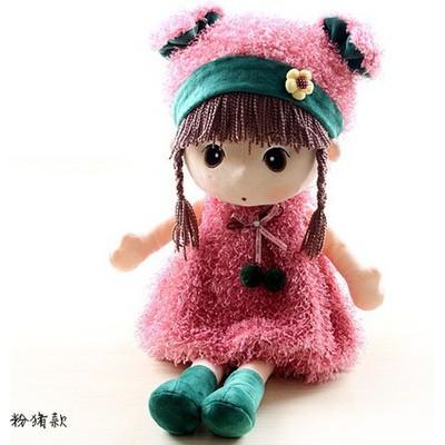 Búp bê nhồi bông lông vũ siêu cute cho bé cao 45cm