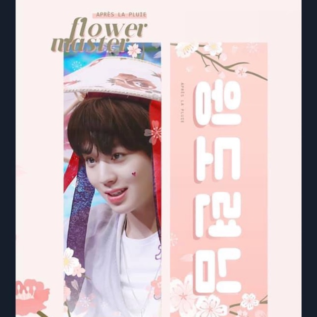 JIHOON'S 3ND CHEERING KIT Flower Master Slogan