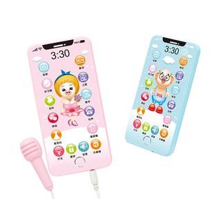 Điện thoại đồ chơi HDY giáo dục âm nhạc vui nhộn cho bé Kids Educational Musical Learning Phone Toy Birthday Gift thumbnail