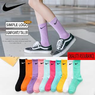 Youthful Dynamic High Neck Nike Sports Socks