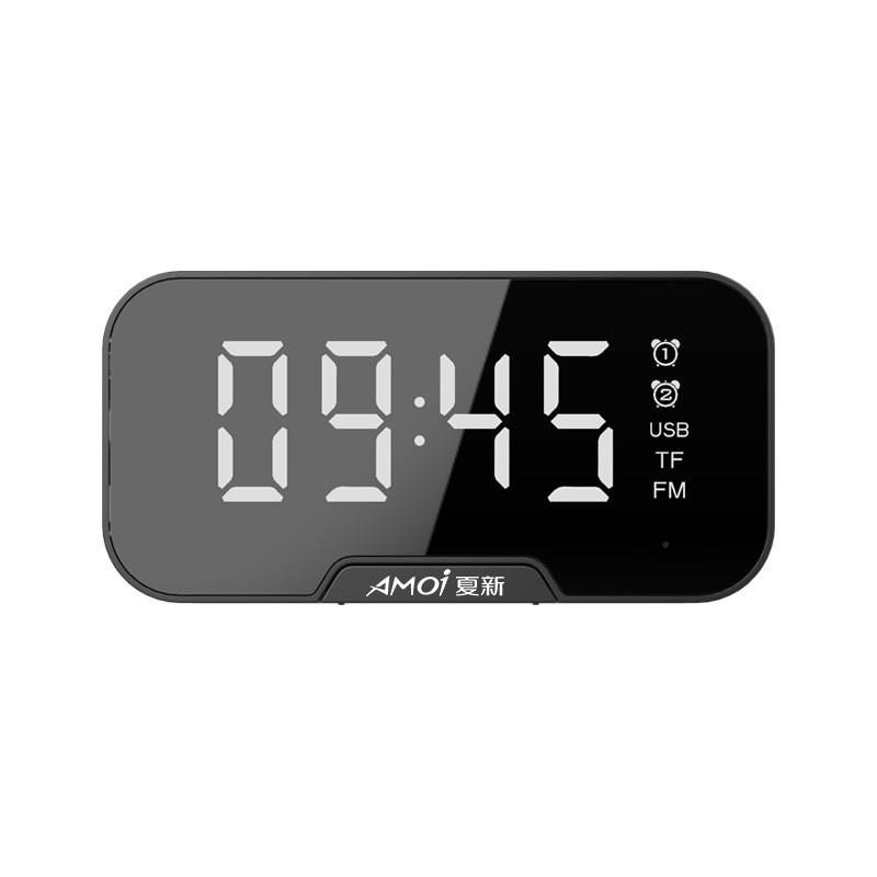 Đồng hồ báo thức Amoi G5 tích hợp loa Bluetooth không dây mặt gương vỏ kim loại