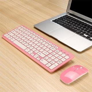Set Bàn Phím + Chuột Không Dây Cho Văn Phòng Laptop Macbook thumbnail