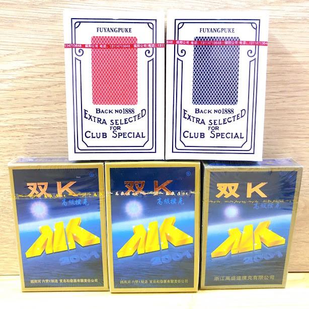 Bộ Bài Tây Double K 52 lá Tú Lơ Khơ (Xanh) 1 bộ loại mõng