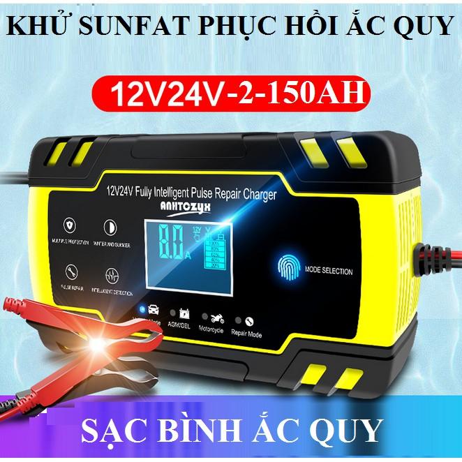 Máy sạc acquy ANHTCZX- Sạc binh ắc quy 12V-24V/8A có khử sunfat phục hồi bình dùng cho cả bình khô , nước từ 4Ah-150Ah